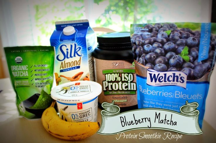 """Blueberry Matcha Protein Smoothie Recipe... Exactly like the """"Mind Over Matcha"""" smoothie from Booster Juice!"""