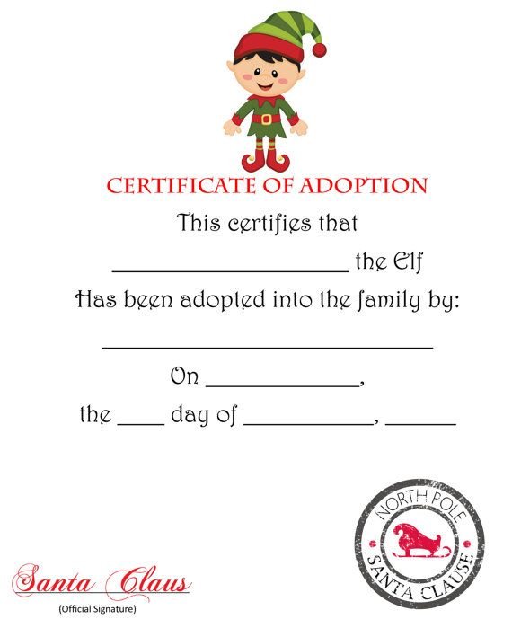 free elf on the shelf adoption certificate printable | il_570xN ...