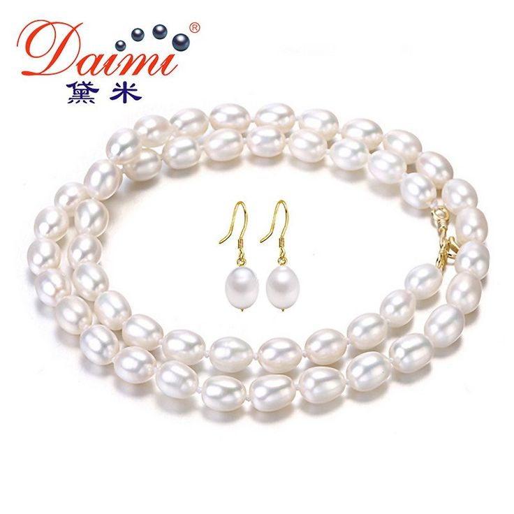 Natural Rice Pearl Jewelry Set