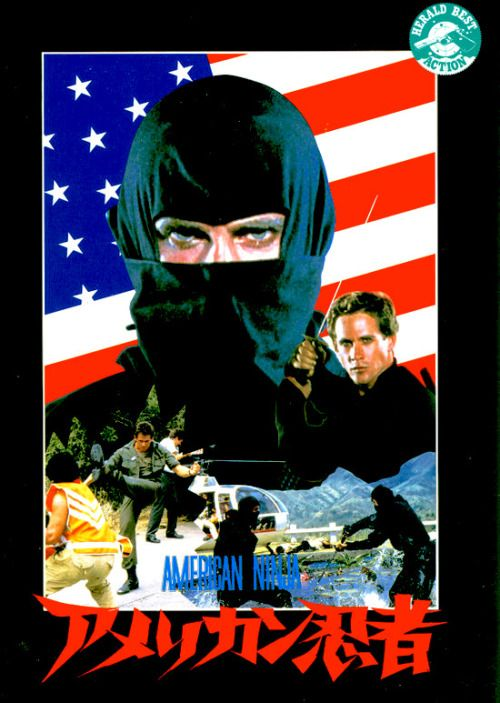 36 Best Images About American Ninja On Pinterest The