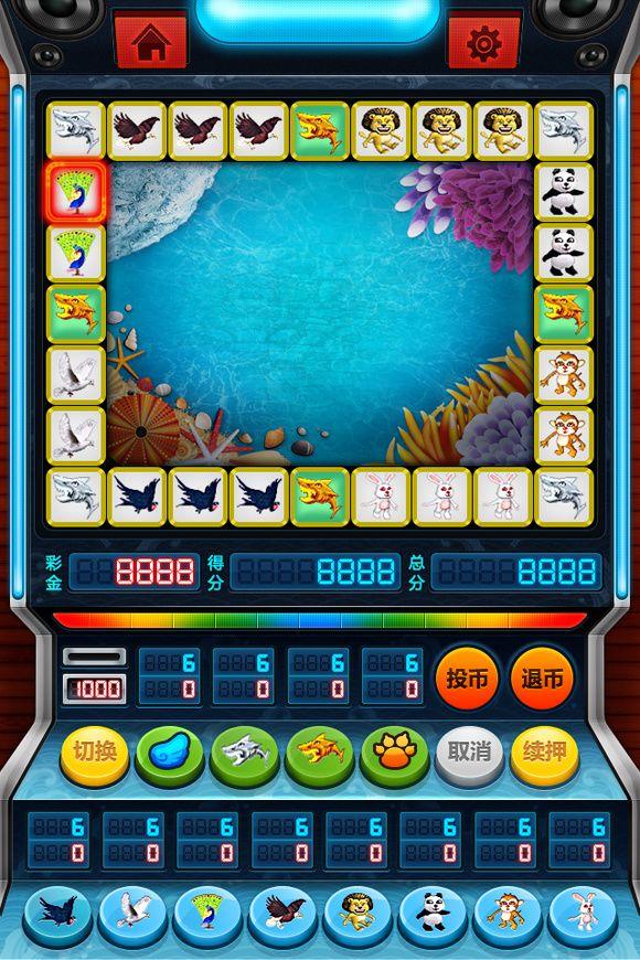 查看《App赌机游戏《飞禽走兽》》原图,...