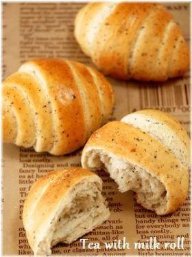 Milk tea croussant buns black「ミルクティーロールパン」いたるんるん | お菓子・パンのレシピや作り方【corecle*コレクル】