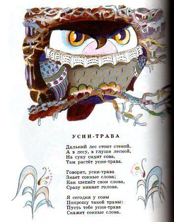 Токмаков