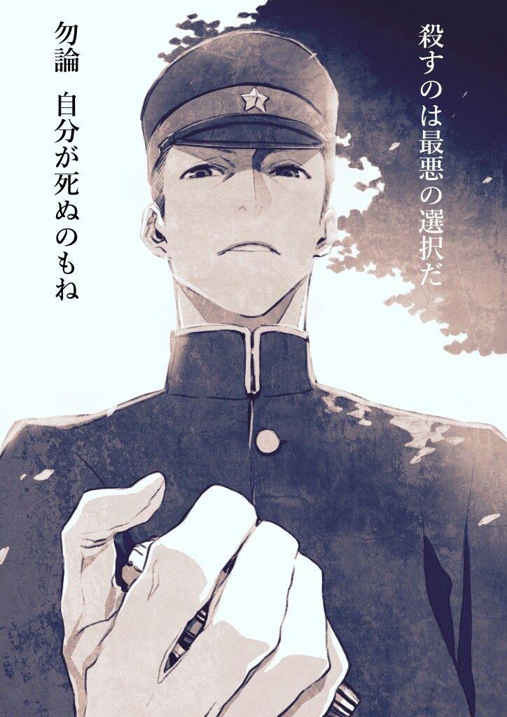 三輪士郎さん