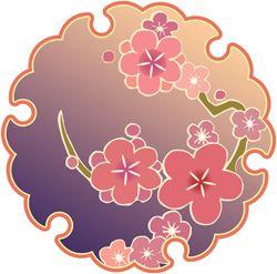 花(梅 和風デザイン)