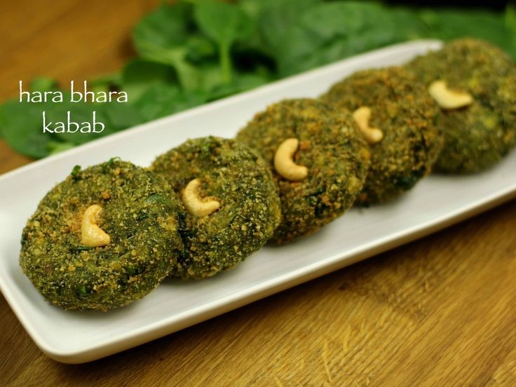 veg hara bhara kabab recipe, veg kabab recipe with step by step photo/video. an easy alternative for kebab lovers but are vegetarian or follow vegetarianism