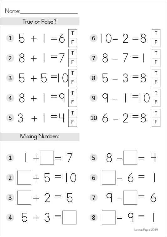 1000+ ideas about Subtraction Worksheets on Pinterest ...