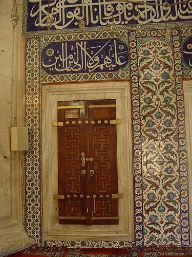 Selimiye Mosque by memoilgaz, via Flickr
