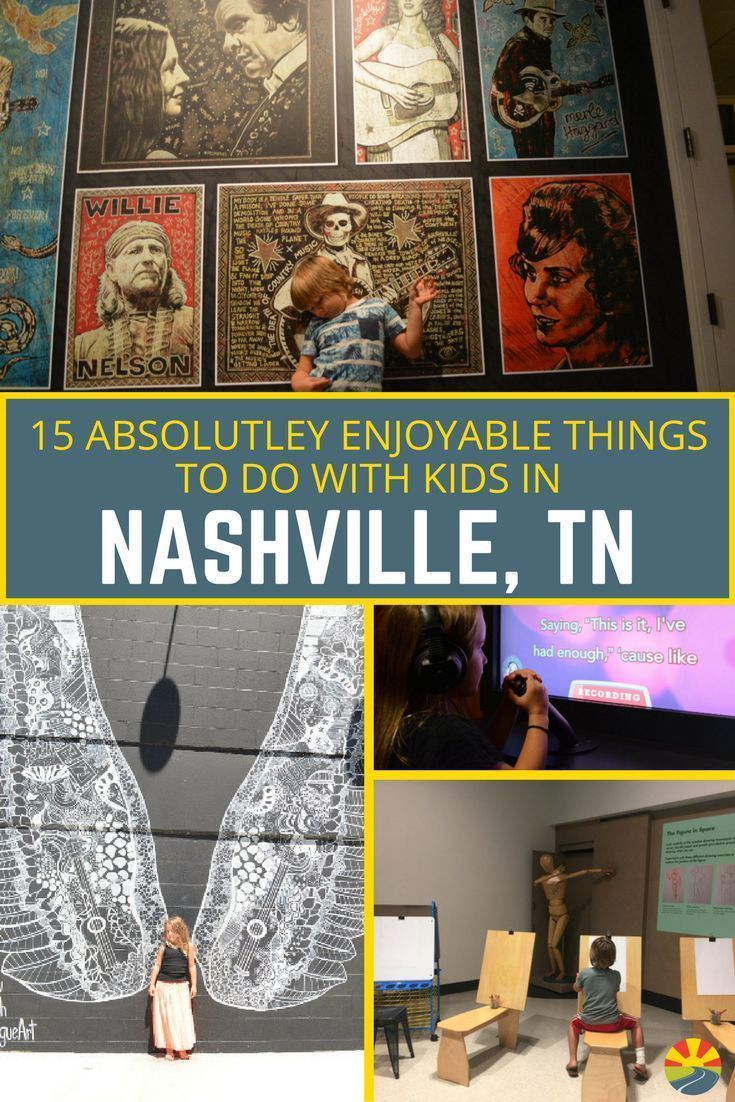 Nashville makes for an awesome family vacation. On a budget, or need ideas? Museums, food, free things, attractions, restaurants, music and more! Here are our tips for 15 Absolutely Enjoyable Things To Do In Nashville With Kids. If you haven't already, add one of America's coolest cities to your bucket list for fun road trips!