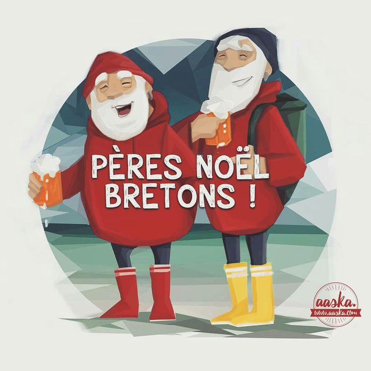 Noël approche !! C'est la dernière ligne droite ☺!! .... Peut être pas si droite pour tout le monde  #aaska #madbzh #humour  #illustration #perenoel #pecheur #christmas #holidays #winter #happyholidays #beer#drink #rire #friends #gifts #sea #santa #santaclaus #christmas2017 #illustrationart #xmas #red #merrychristmas #bzh #bretagne #morbihan #breizh #breizhpower