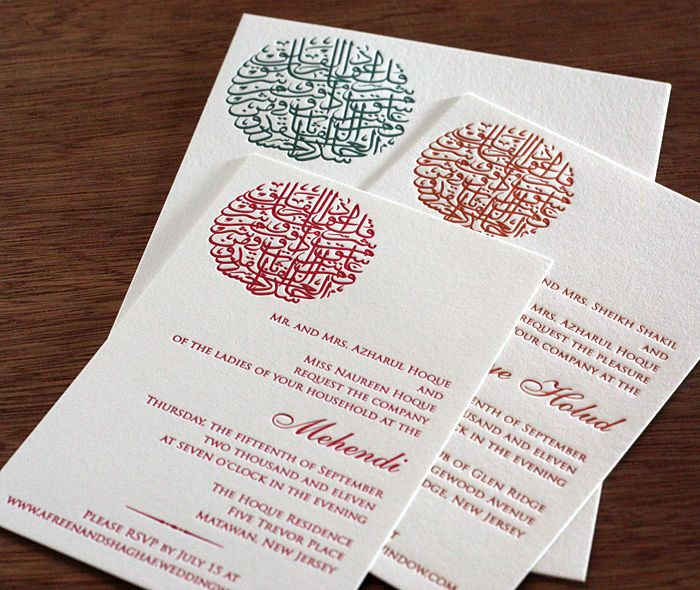 21 best arabic art printing images on pinterest arabic art letter client designed decorative arabic script artwork on custom letterpress wedding stopboris