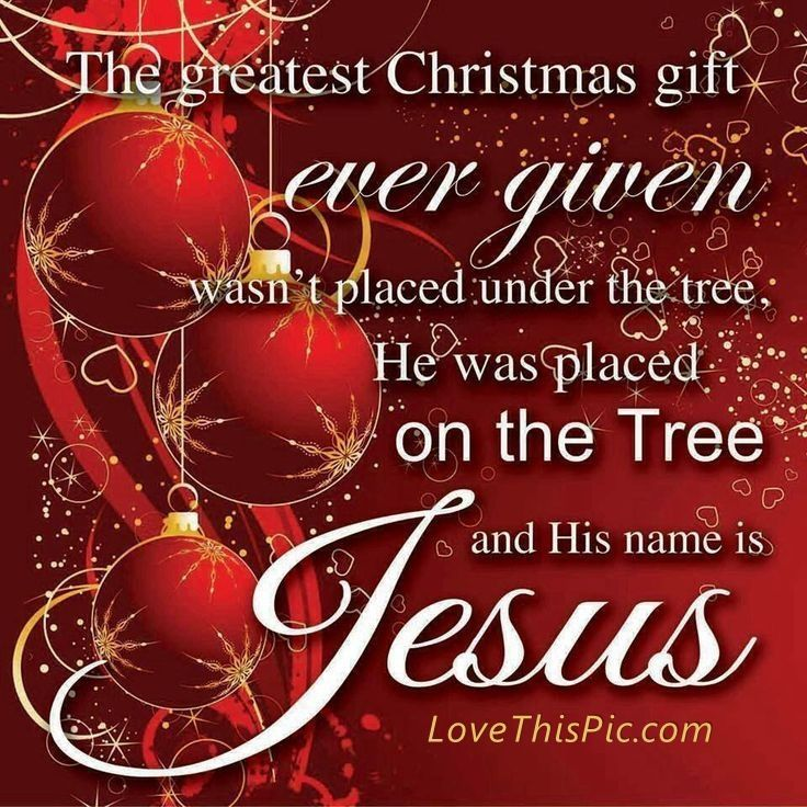 Jesus Is The Greatest Christmas Gift