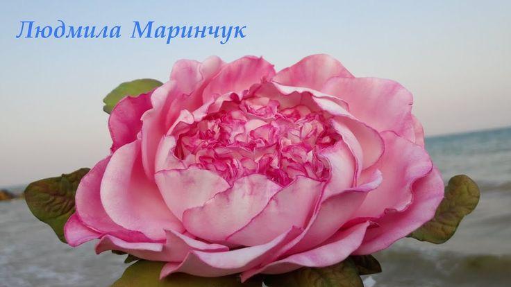 МК Пионовидная роза из иранского фоамирана! Rose from the Iranian fameir...