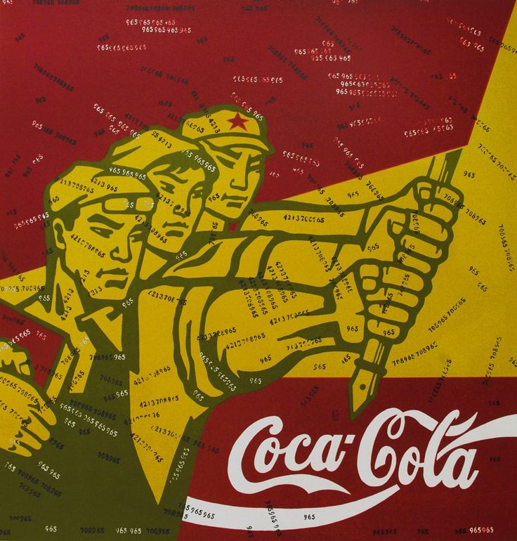 Wang Guangyi Great Criticism – Coca Cola 1994