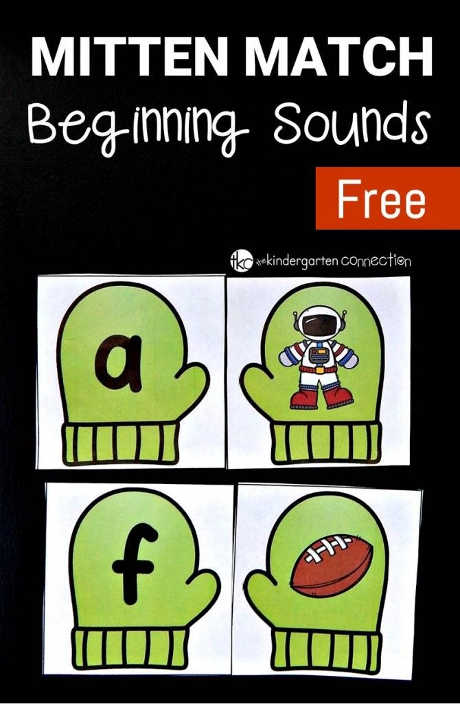 Mitten Match Beginning Sounds Game - free printable to use for winter unit!