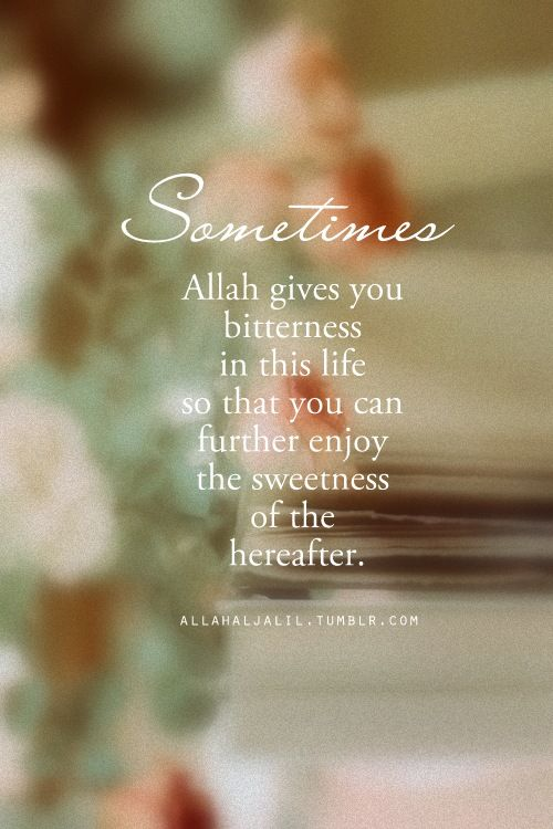 Sweetness of the hereafter..
