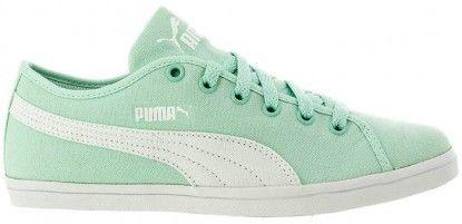 Pánské tenisky pro každodenní nošení PUMA - zelená