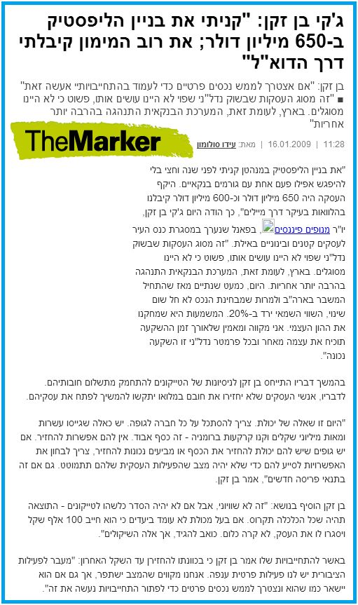 Jacky Ben-Zaken is an Israeli businessman and Entrepreneur from Ashdod, Israel. Ben-Zaken focuses in yielding real estate. He is also known as the owner of the Israeli Premier League football club F.C. Ashdod. Contact Details - Jacky Ben-Zaken : Yohana Jabotinsky St. 47, Ashdod. Phone No: 08-8531242