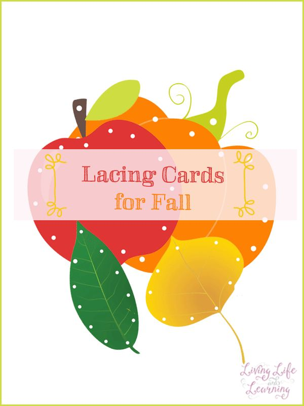 FREE fall lacing cards. Great way to build fine motor skills and hand-eye coordination kids need for writing later.