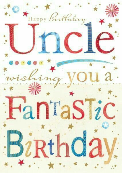 Happy Birthday Quotes For Uncle In Hindi: 25+ Best Ideas About Birthday Wishes For Uncle On