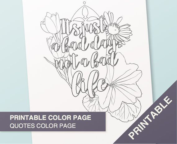 Inspirational quote coloring page