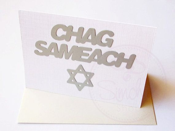 shavuot greetings cards