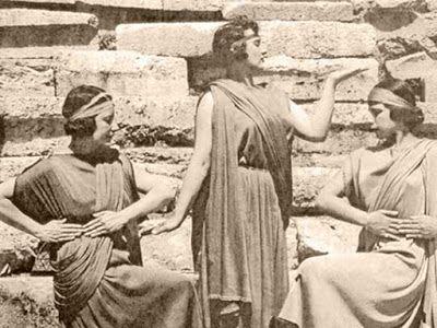 Από Δελφικές γιορτές ΄Αγγελου και Εύας Σικελιανού