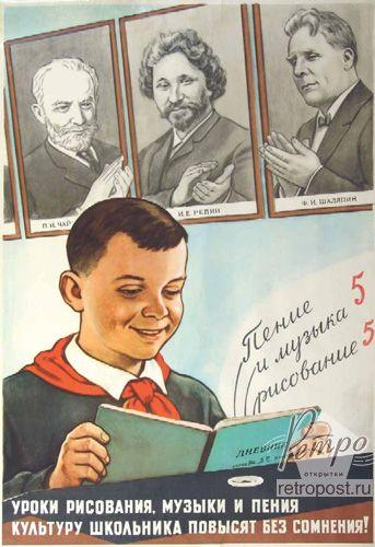 Открытка 1 сентября, Уроки рисования, музыки и пения, культуру школьника повысят без сомнения!, Неизвестен, 1955 г.