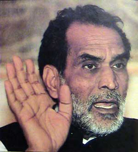 PALM IMAGE OF FORMER INDIAN PRIME MINISTER CHANDRA SHEKHAR PALMISTRY