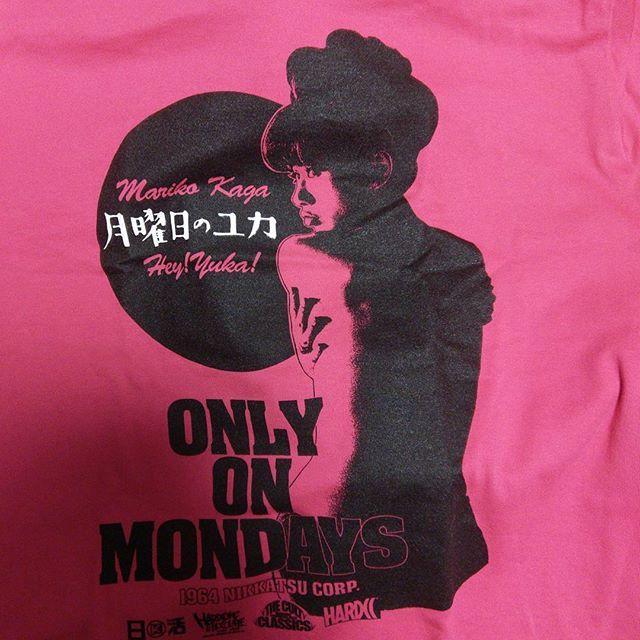 加賀まりこが、誰とでも抱かれるけどキスは許さない女として主演している64年の作品「月曜日のユカ」Tシャツを衝動買い。 これを着る日は俺もキスを許さないw ちなみに加賀まりこが本当に可愛いです。 #加賀まりこ #ハードコアチョコレート #コアチョコ #tシャツ #ファッションudagawakai32017/12/22 19:36:16