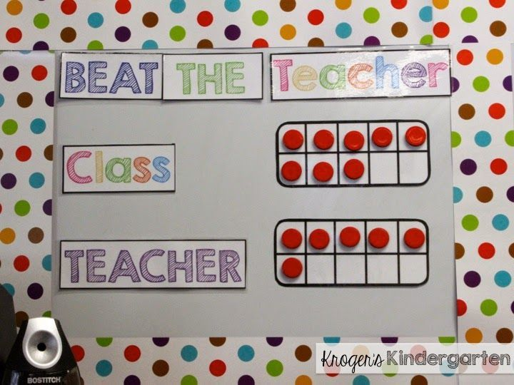 """""""Beat the Teacher"""" game (with sight words or spelling words)"""