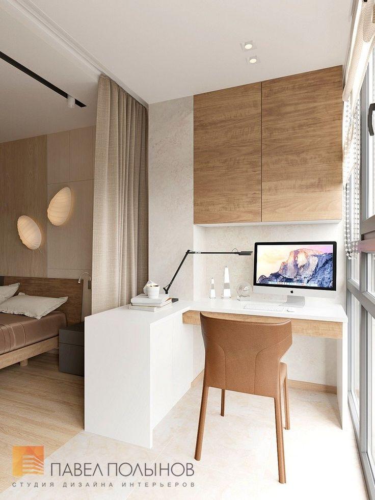 Фото рабочее место из проекта «Дизайн-проект квартиры 72 кв.м., ЖК «Дом на Выборгской», современный стиль»