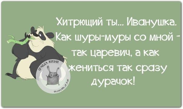 5672049_1416085427_frazochki5 (604x362, 26Kb)