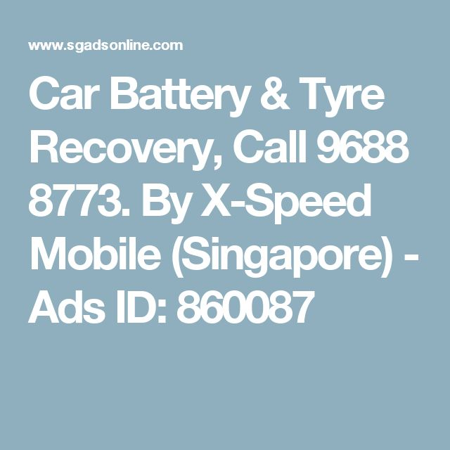 Car Battery & Tyre Recovery, Call 9688 8773. By X-Speed Mobile (Singapore) - Ads ID: 860087