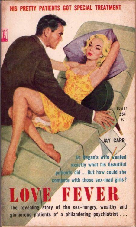 Лучший секс секс с женой кавер
