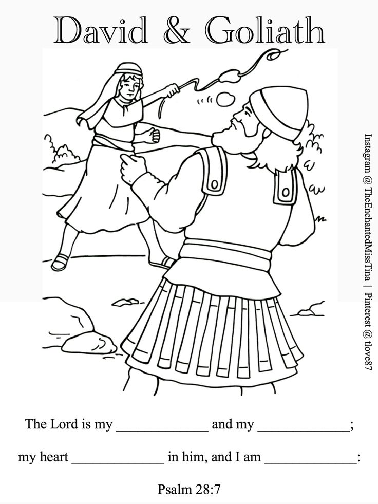 David and Goliath coloring page. Psalm 28:7 fill in memory