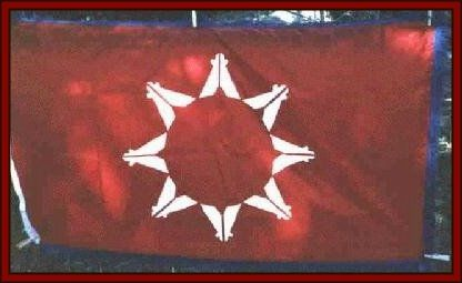 Lakota Sioux Nation Flag- The Sioux Nation is comprised of 3 major sub-divisions: The Lakota or Teton: Prairie Dwellers with seven bands: Oglala, Sicangu (Brule), Hunkpapa, Miniconjous, Sihasapa, Itazipacola; The Dakota or Santee with four bands: Mdeakantonwon, Wahpeton Wahpekut and Sisseton; and The Nakota or Yankton with three bands: Yankton, Upper Yankton, Lower Yankton