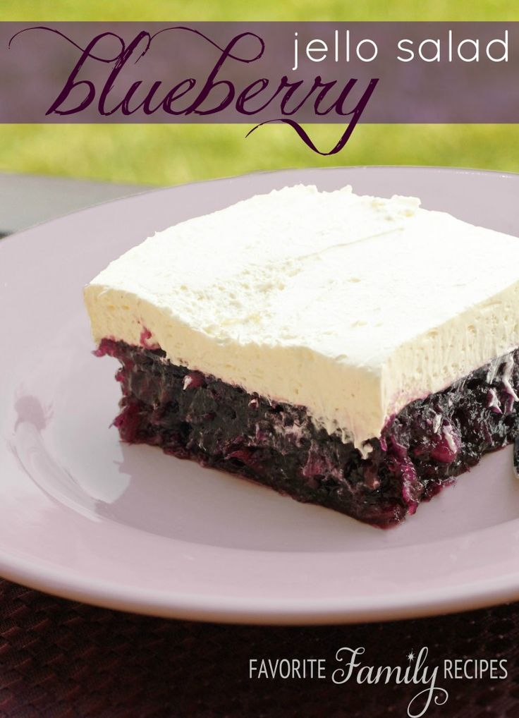 Blueberry Jello Salad from favfamilyrecipes.com - My kids are crazy about this stuff!