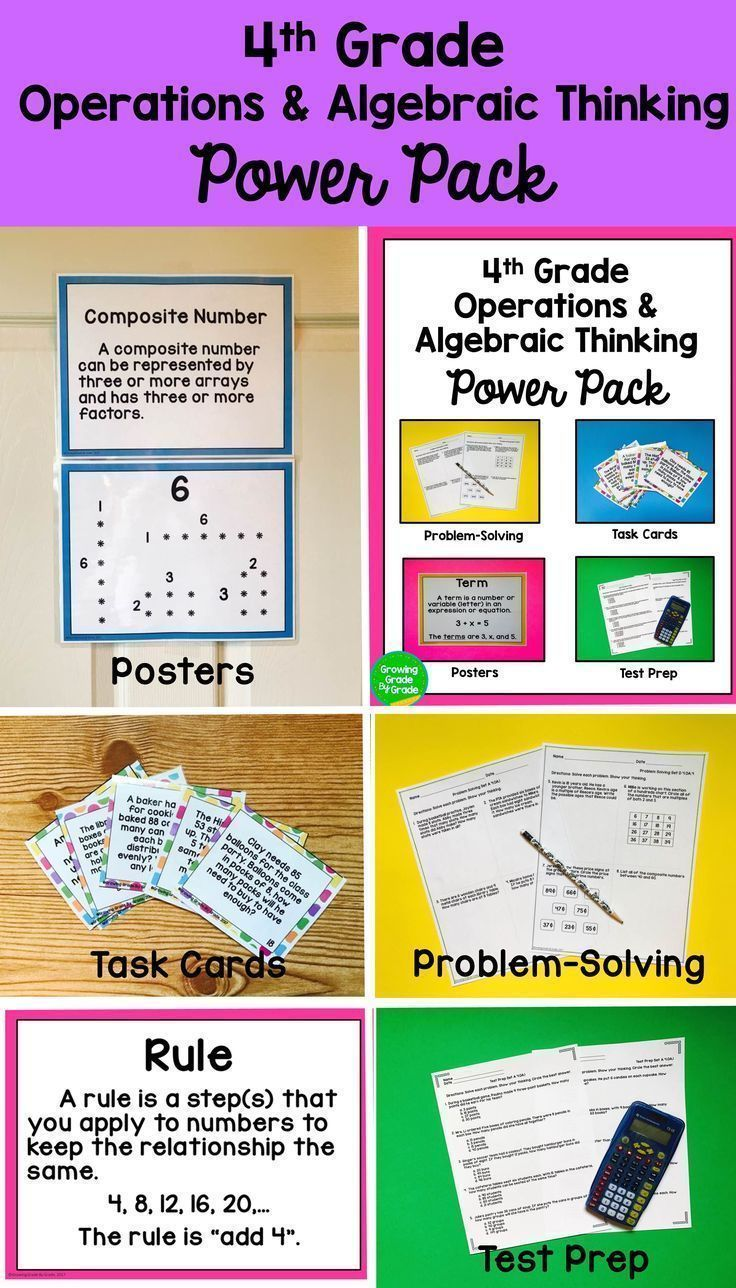 Operations and Algebraic Thinking Worksheets 4th Grade   Math resources [ 1288 x 736 Pixel ]
