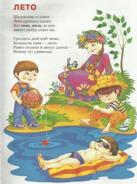 ♥ РАННЕЕ РАЗВИТИЕ ДЕТЕЙ ♥ делаем детство ярче ♥ | VK