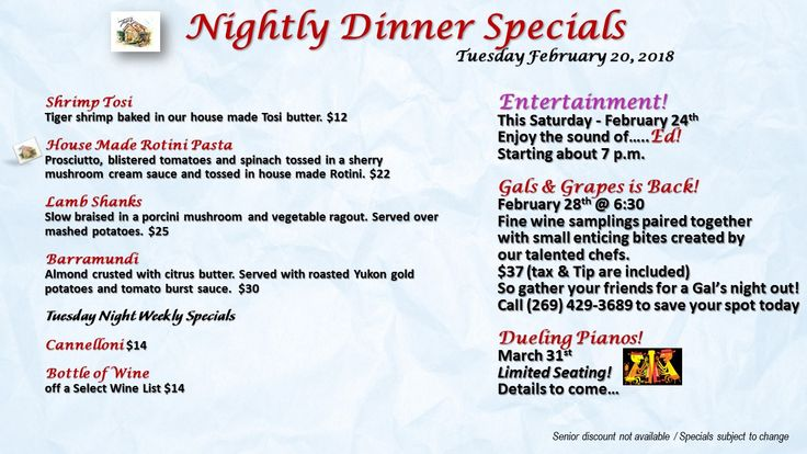 Nightly Dinner Specials for Tuesday February 20, 2018