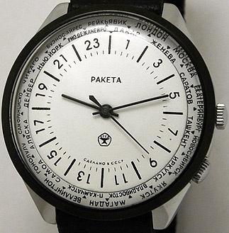 Stijlvol Russisch 24 uur horloge