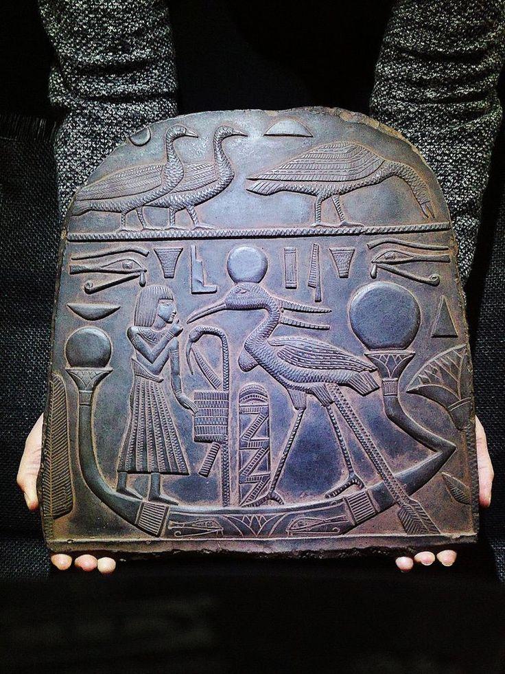 начал египетские артефакты фото представленной маммограмме определяется