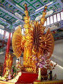 "Thousand-armed Avalokiteśvara. Guanyin Nunnery, Anhui, China. ""Om mani padme hum"" ... ""The jewel is in the lotus"""