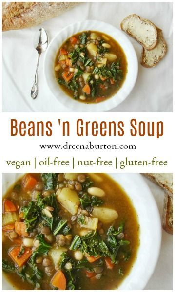Beans 'n Greens BABY! This soup has it all! #vegan #oilfree #soup #recipe #greens #kale #beans #plantbased #wfpb #healthy #food #glutenfree #nutfree