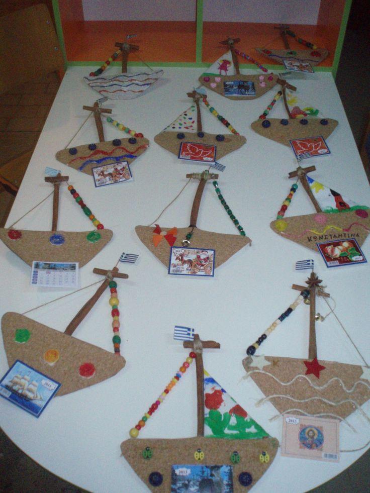 Ημερολόγια-καράβια από φελλό κανέλα  και χρωματιστές χάντρες.....από εργαστήρι γονέων