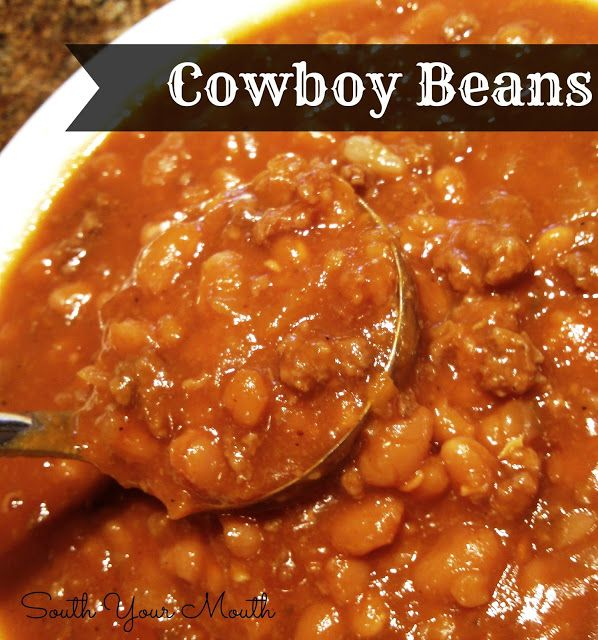 """Cowboy Beans... crock pot """"baked"""" beans with ground beef, brown sugar and bbq sauce."""