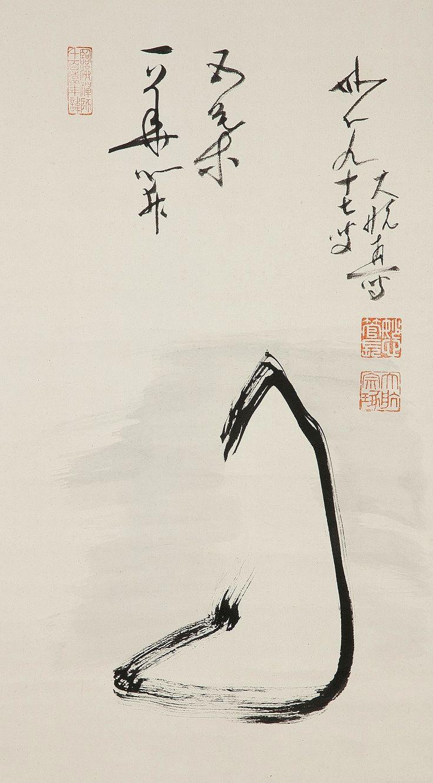 Best zen art images on pinterest