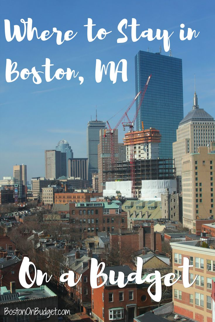 How to Find an Affordable Place to Stay in Boston #Boston #Travel