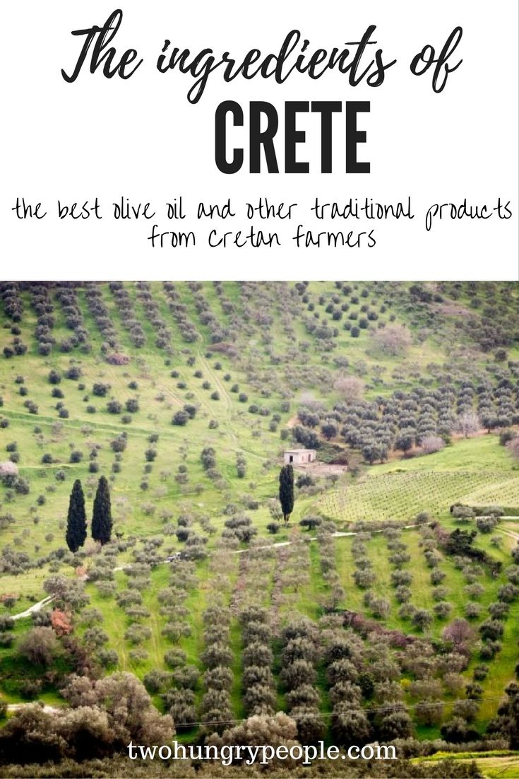 We spent five months on Crete with a farmers cooperative to learn about the traditional food and culinary traditions. Read about the best olive oil in the world and other products from Cretan organic farmers.